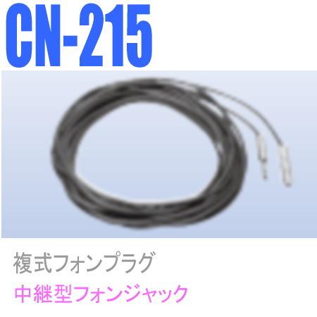 cn215