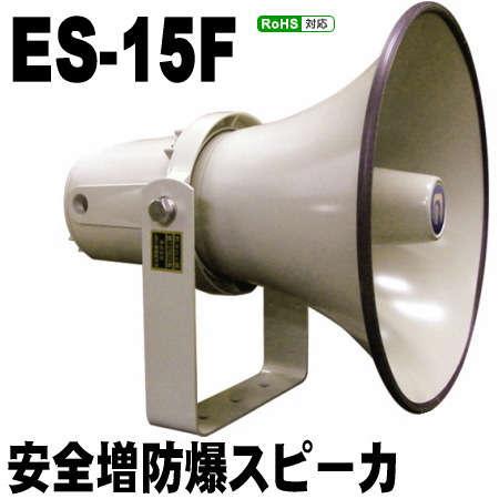 ES-15F
