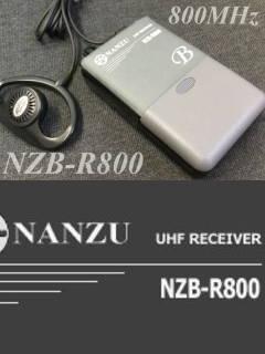 NZB-R800 ワイヤレスレシーバー ビーボイス