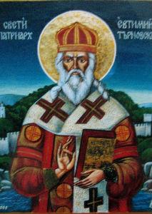 Патриарх Евтимий Търновски