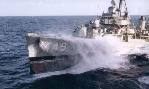 USS Nicholas dd449