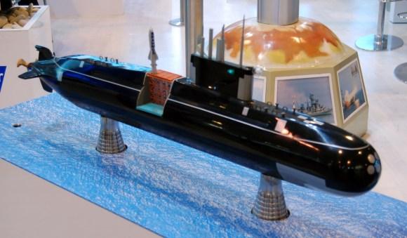 S1000_submarine