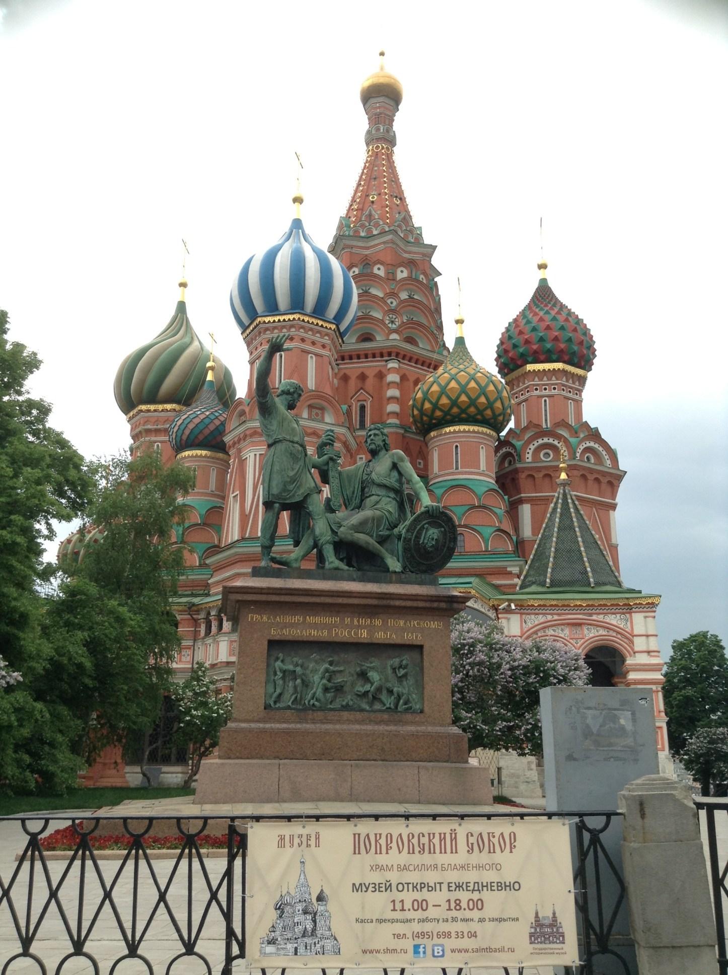 ロシア旅行記モスクワ観光 空港から市内へ移動、メトロポールホテルに到着