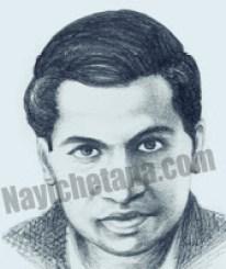 श्रीनिवास रामानुजन आयंगर