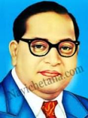 Dr. B. R. Ambedkar Dr. B. R. Ambedka