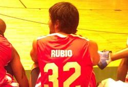 Rubio Gooden