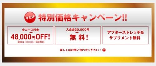 2016-04-28_01h41_21