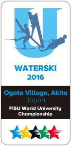University World Water Ski Championship 2016 Logo