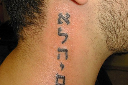 nice chinese tattoo on neck nt10095