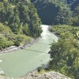 Oct 27, 2016- The distribution of compensation payments for land to be acquired for the Arun III Hydroelectric Project in Sankhuwasabha district has formally started. Chief District Officer Khum Kanta […]