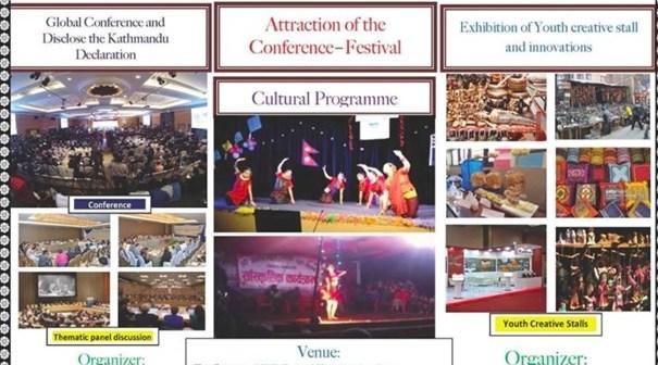 प्रथम अन्तर्राष्ट्रिय युवा सम्मलेनको तयारी तिब्र