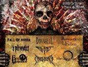 asia metal festival 2012