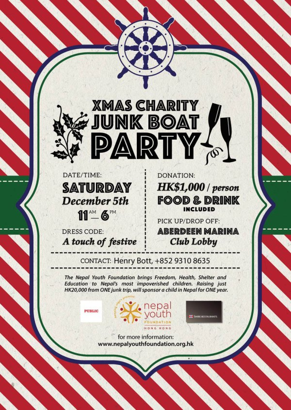 Xmas-Charity-Junk-Party-Fly