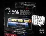 nerf rival blasters leaked info