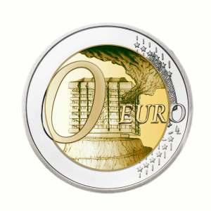 Central Bank Job