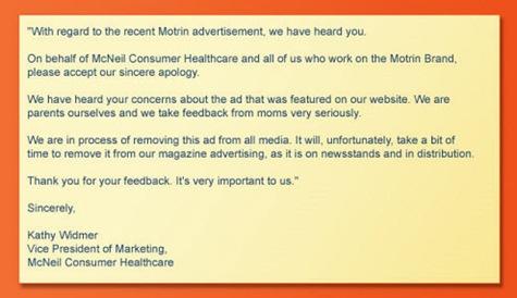 motrin-apology-image