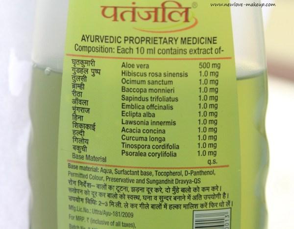 Patanjali Kesh Kanti Aloe Vera Shampoo Review, Patanjali Reviews, Haircare Blog India