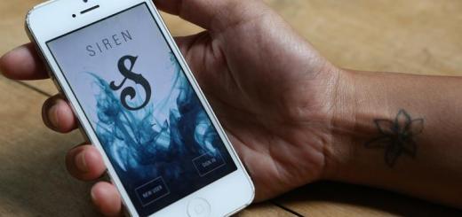 siren app start page