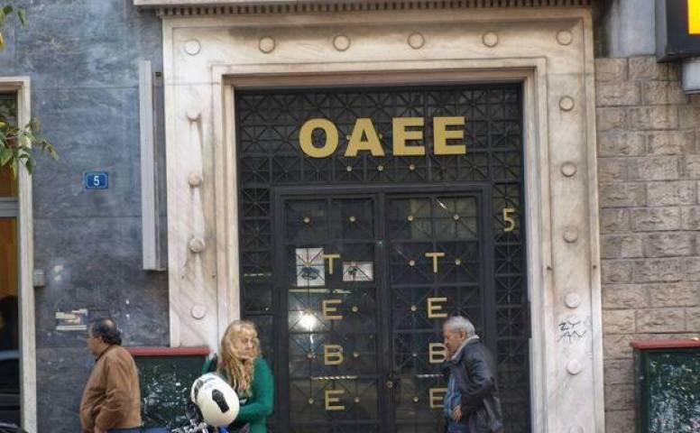 oaee_1