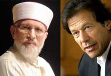 Imran Khan and Tahirul Qadri