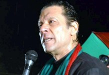 imran khan azadi march
