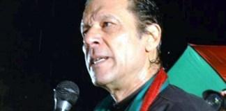 imran khan azadi march