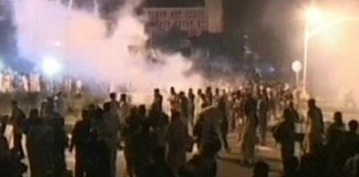 protesters in red zone islamabad