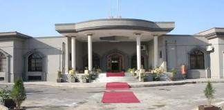 IHC suspends FIRs