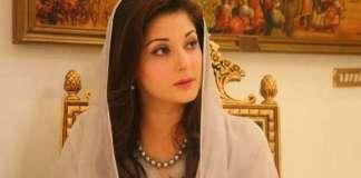 Maryam Nawaz Youth Loan Programme