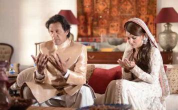 Imran Khan Reham Khan Wedding