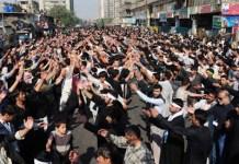 Muharram Procession Pakistan