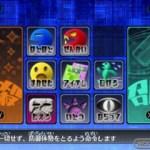 1304-19 Digimon World Re_Digitize Decode 3DS 22