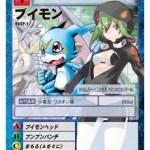1304-19 Digimon World Re_Digitize Decode 3DS 36
