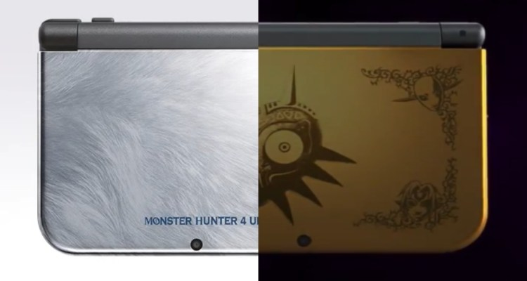 1501-14 New 3DS XL Majora's Mask Monster Hunter