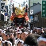 karatsu kunchi hikiyama japan fukuoka matsuri saga yokoso