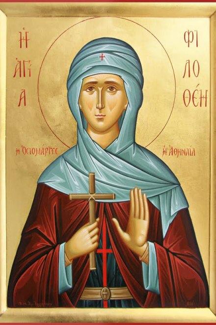 Η Αγία Φιλοθέη η Αθηναία