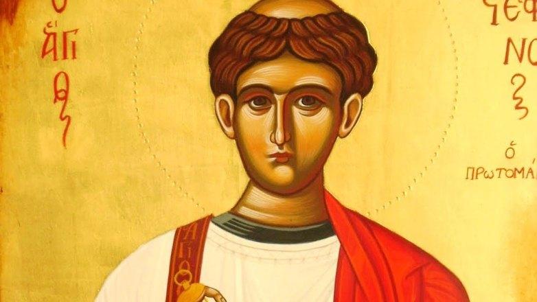 Ιερά Πανήγυρις Αγ. Στεφάνου στη Ν. Ιωνία