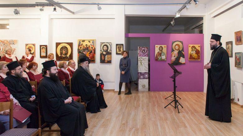 Μουσική Εκδήλωση στην Έκθεση Βυζαντινής Αγιογραφίας