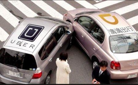 UberDidi.JPG