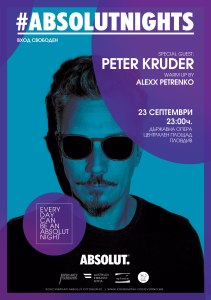kruder-poster-night-2016