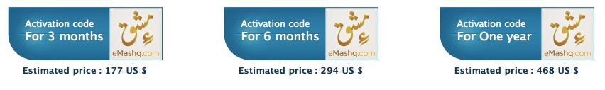 eMashq Pricing