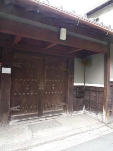 L'entrée de la Kura