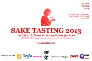 Affiche--VIP-SAKE-TASTING