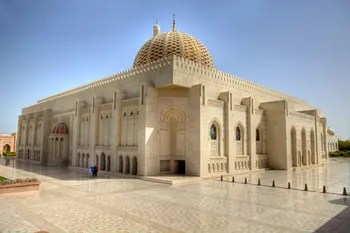 Sultan-Qaboos-Moschee in Maskat, Oman.