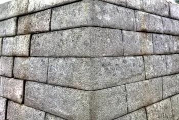 Stein auf Stein - die Baukunst der Inka.