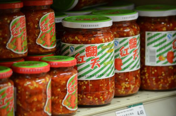 Pickled Chilis