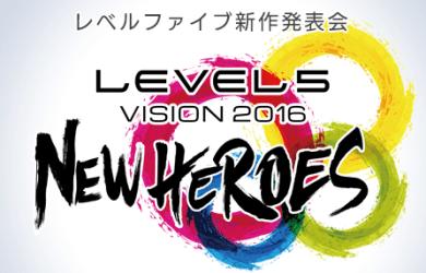Level5-Vision 2016
