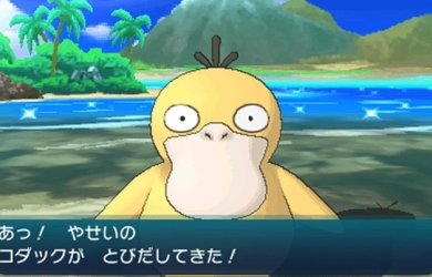 De nouveaux Pokémon de Pokémon Soleil et Pokémon Lune ont été révélés !