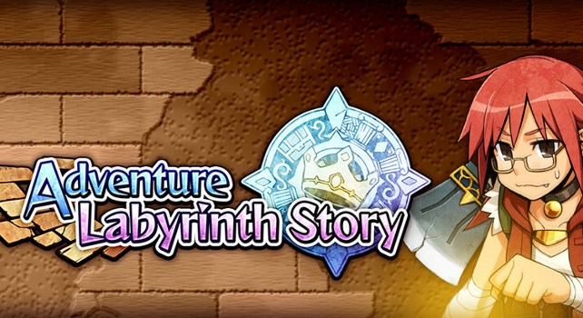 adventure_labyrinth_story