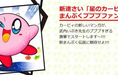 Kirby Manga